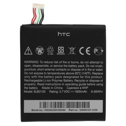 HTC One X  BJ83100  Battery